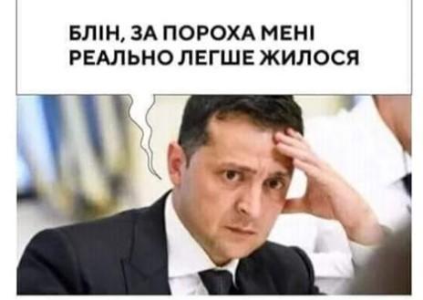"""""""ПРИВІТАТИ ТРЕБА!"""" - Дмитро """"Калинчук"""" Вовнянко"""