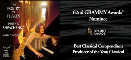 Українська піаністка здобула найпрестижнішу музичну нагороду Греммі