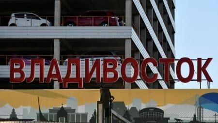 Во Владивостоке по подозрению в шпионаже задержали японского журналиста