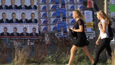 Евросоюз ввел санкции за организацию выборов в Крыму