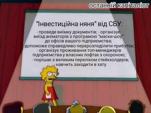 """""""ЗЕхайп"""" - Дмитро """"Калинчук"""" Вовнянко"""