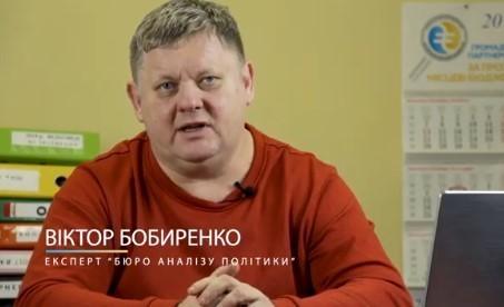 """""""Про дніпровську воду в Криму"""" - Віктор Бобиренко"""