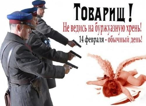 """""""Про любовь..."""" - Олександр Дедюхін"""