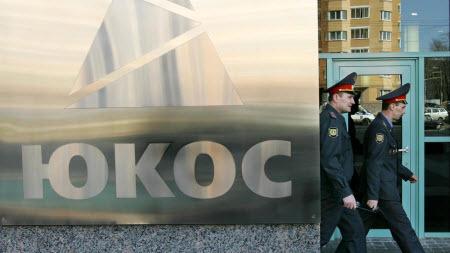 Апелляционный суд в Гааге обязал Россию выплатить $50 млрд экс-акционерам ЮКОСа