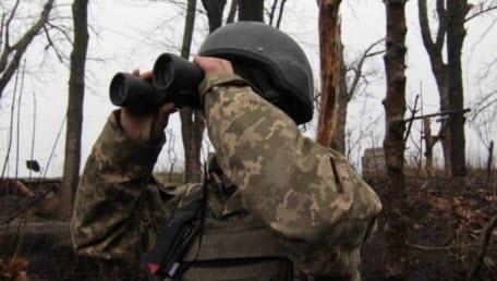 Донбасс - 21 февраля