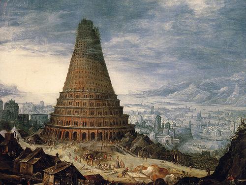 """Притча """"Вавилон"""""""