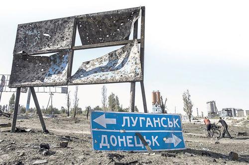 Донбасс. Итоги недели 17 - 23 февраля