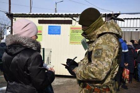 Донбасс - 26 февраля