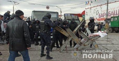 """Столкновения на рынке """"Барабашово"""" в Харькове: 53 задержанных"""