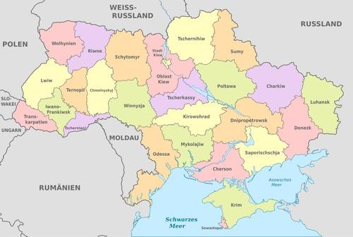 Украина в опасности
