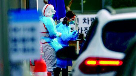 Как Южная Корея побеждает коронавирус