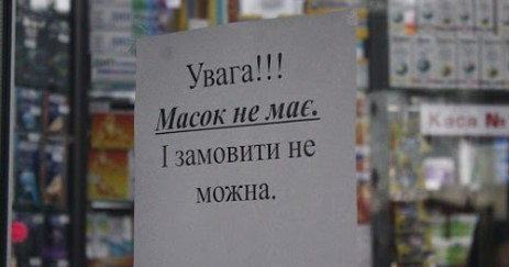 """Да, цинично"" - Елена Кудренко"