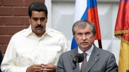 """""""Роснафта"""" припинила роботу у Венесуелі"""