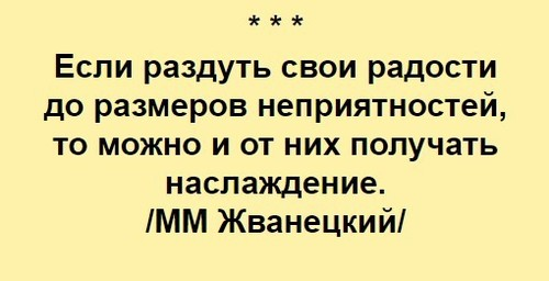 """""""Лучший вечер на кухне"""" - Михаил Жванецкий"""