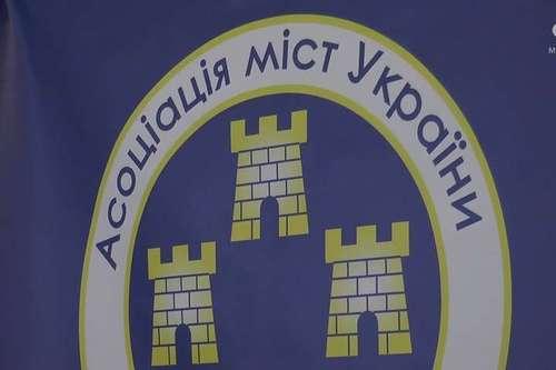 Официальное заявление городских голов областных центров и Мариуполя