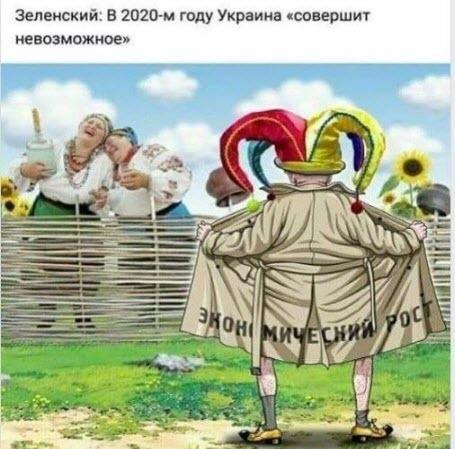 """Рука бабушки...экономика"" - Елена Подгорная"