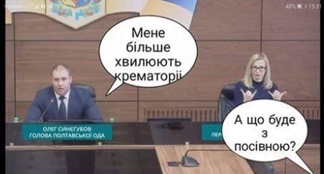 """""""Не панікуйте, розслабтеся"""" - Олександр Дедюхін"""