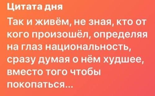 """""""МОЛИТВА"""" - Михаил Жванецкий"""