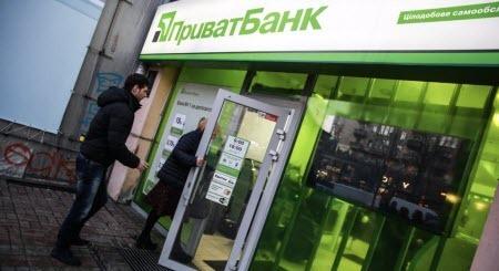 """Письма крымчан: """"Приват"""" пришел к тебе с приветом"""