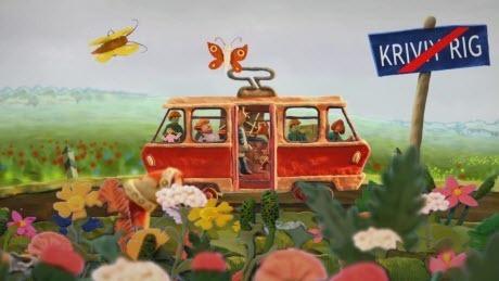 """""""Моя країна Україна"""" - 5 серія"""
