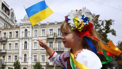 Українці люблять свою країну, але переживають, що вона рухається у хибному напрямку