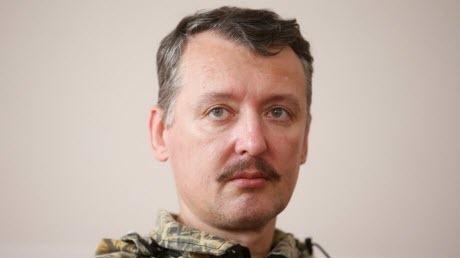 """Гиркин принимает """"моральную ответственность"""" за крушение MH17"""