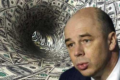 Дыра в российском бюджете превысила размер ФНБ
