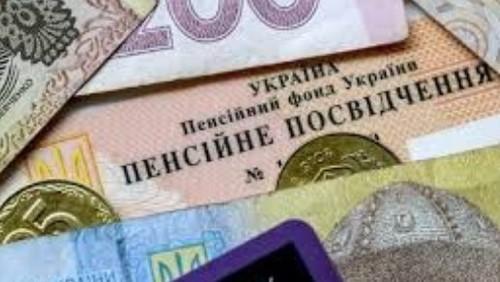 В Украине с октября планируют запустить новую пенсионную систему