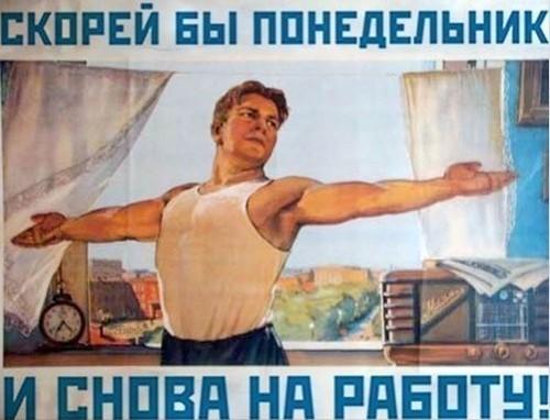 """""""Любителям Советского Союза"""" - Павло Бондаренко"""