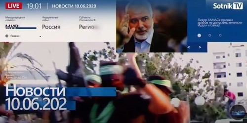 """""""НОВОСТИ 10.06.2020"""" - Sotnik-TV"""