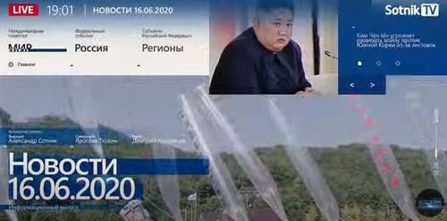 """""""Новости 16.06.2020"""" - Sotnik-TV"""