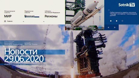"""""""НОВОСТИ 29.06.2020"""" - Sotnik-TV"""