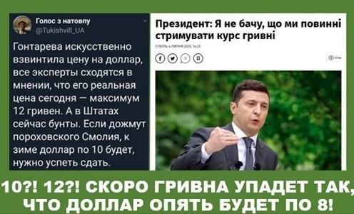 """""""Даешь справедливость!"""" - Светлана Самборска"""