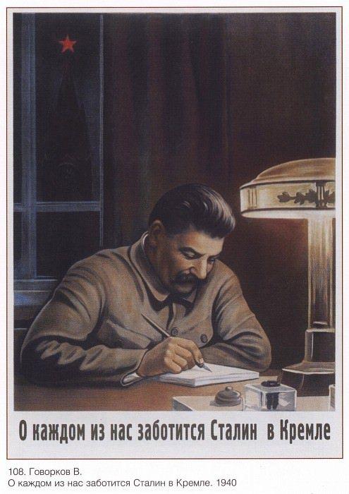 Исторический ликбез: обучение в СССР