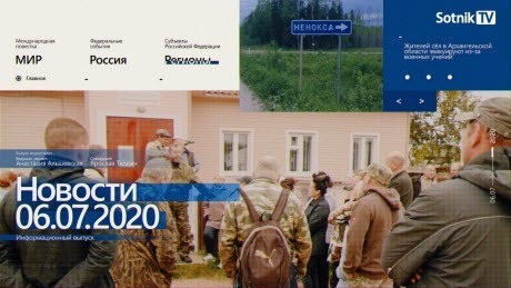 """""""НОВОСТИ 06.07.2020"""" - Sotnik-TV"""