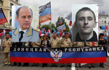 Арестован кремлевский куратор ДНР