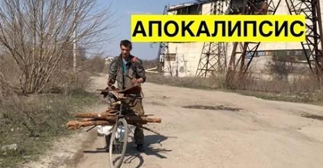 Жители Луганской области пилят на металл мертвые заводы. Последствия работы команды Юрия Бойко