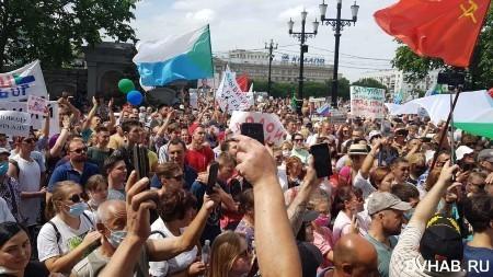 Хабаровск: новая многотысячная акция в поддержку Фургала