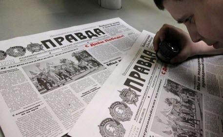 Госдеп США назвал пять элементов системы российской пропаганды