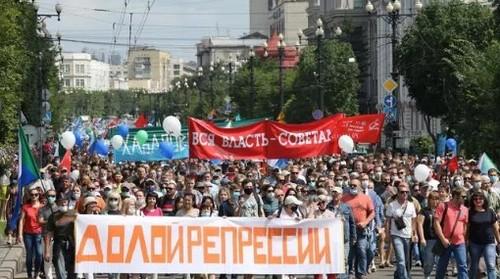 В Хабаровске пятую субботу подряд прошла многотысячная акция в поддержку экс-губернатора