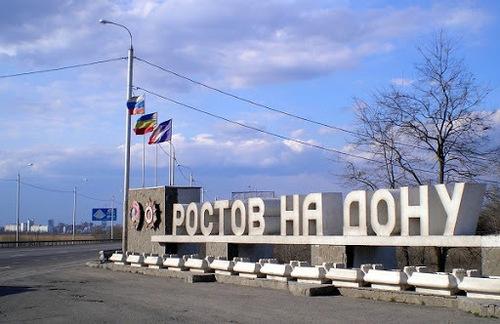 """Теперь ТОЛЬКО Ростов, с манёврами закончено... или.. а вот сейчас поговорим """"за интеграцию""""..."""