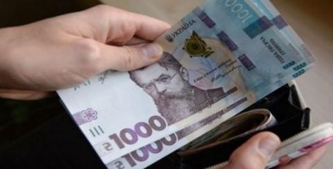 """""""Минимальная зарплата и курс доллара"""" - Кирилл Сазонов"""
