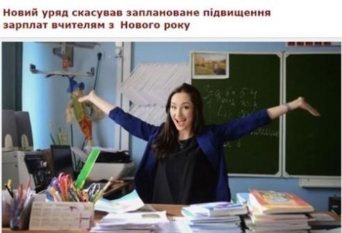 """""""Я не розумію, чому мовчить Міністерство освіти"""" - Тамара Горіха Зерня"""