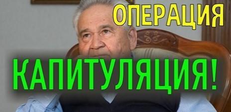 """""""ФОКИН СЛИВАЕТ УКРАИНУ?"""" - Алексей Петров (ВИДЕО)"""