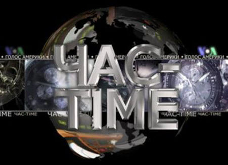 Час-Time CHAS-TIME (17 вересня, 2020): Кого хочуть бачити президентом США американські українці?