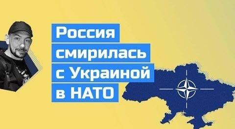 """""""Украина - член НАТО. В России смирились!"""" - Роман Цимбалюк (ВИДЕО)"""