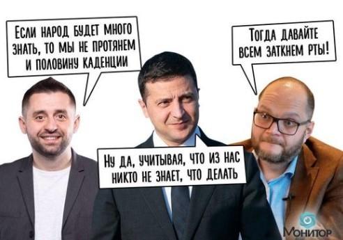 """""""Большая крыса"""" - Елена Подгорная"""