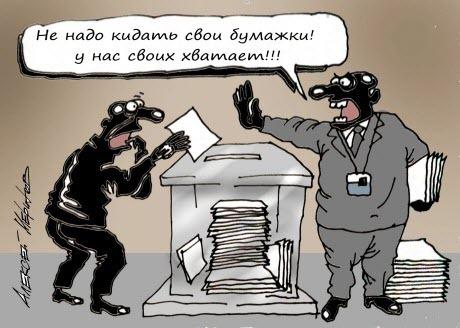 """""""Голосование ..."""" - Юрий Христензен"""