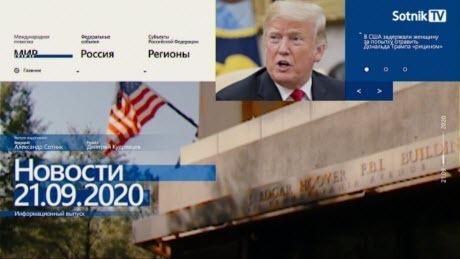 """""""НОВОСТИ 21.09.2020"""" - Sotnik-TV"""