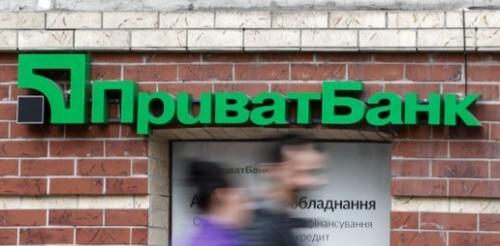 Коломойский вывел в США почти миллиард долларов из Приватбанка